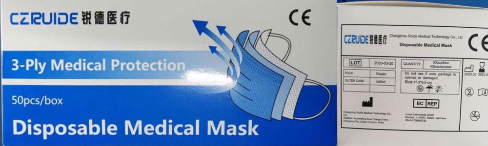 メディカルマスクのお問い合わせ
